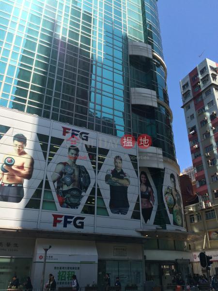 恒生荃灣大廈 (Hang Seng Tsuen Wan Building) 荃灣東|搵地(OneDay)(3)
