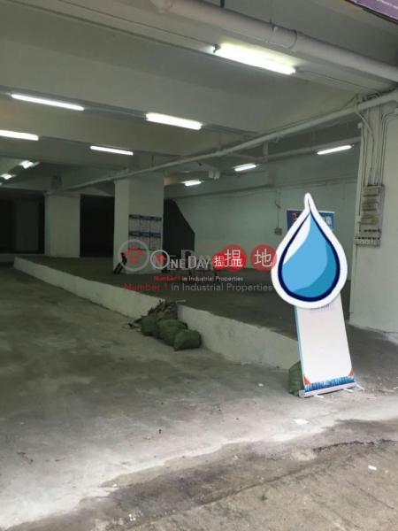 Property Search Hong Kong | OneDay | Industrial Rental Listings | Hongda Industrial Centre