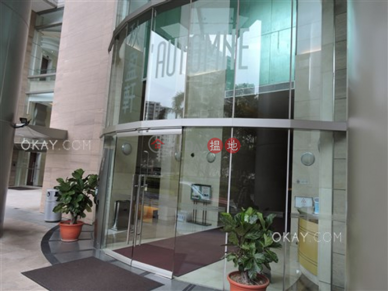 HK$ 20.8M, L\'Automne (Tower 3) Les Saisons | Eastern District | Lovely 3 bedroom with sea views | For Sale