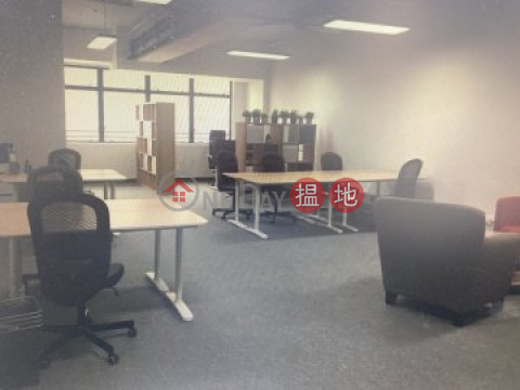 High-caliber office in the heart of Kowloon West's|The Globe(The Globe)Rental Listings (90160-6540258606)_0