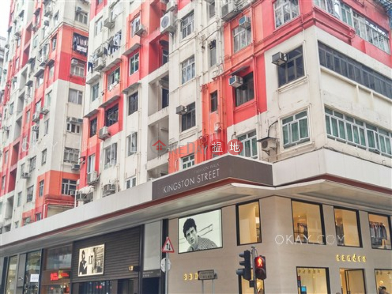 Rare 2 bedroom on high floor | For Sale, Kingston Building Block B 京士頓大廈 B座 Sales Listings | Wan Chai District (OKAY-S75938)