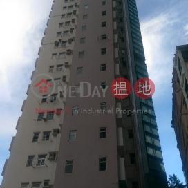 1D Davis Street,Kennedy Town, Hong Kong Island