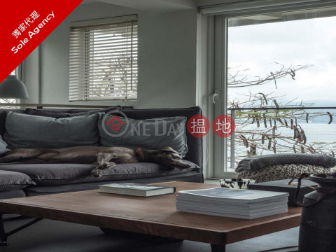 4 Bedroom Luxury Flat for Sale in|Lamma IslandProperty in Mo Tat Wan(Property in Mo Tat Wan)Sales Listings (EVHK42672)_0