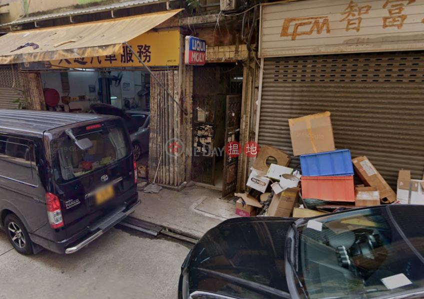 15 LUK MING STREET (15 LUK MING STREET) To Kwa Wan 搵地(OneDay)(1)