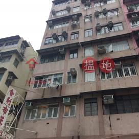 11 Shek Kip Mei Street|石硤尾街11號