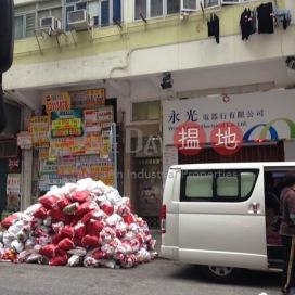 65-67 Portland Street,Mong Kok, Kowloon
