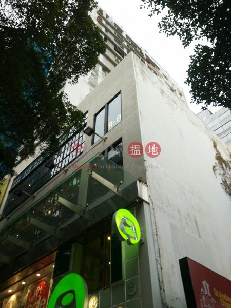 Pacific Mansion (Pacific Mansion) Tsim Sha Tsui|搵地(OneDay)(2)
