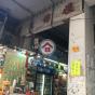 Lei Shun Court (Lei Shun Court) Wan Chai DistrictLeighton Road106-126號|- 搵地(OneDay)(5)
