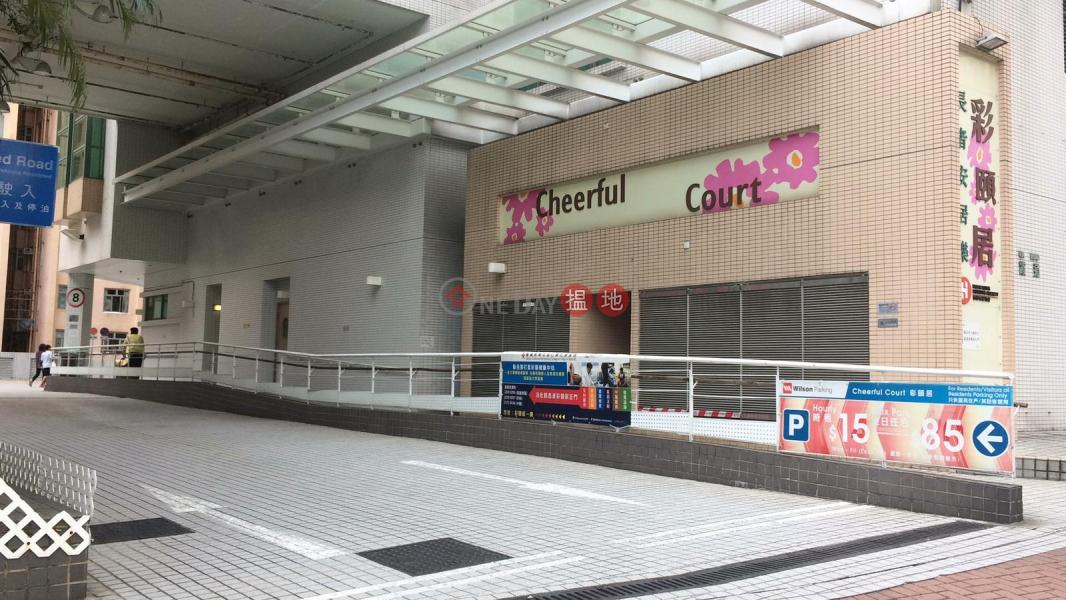 Cheerful Court Block B (Cheerful Court Block B) Ngau Tau Kok|搵地(OneDay)(3)