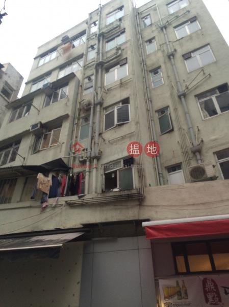 懷遠樓 (Wai Yuen Building) 蘇豪區|搵地(OneDay)(2)