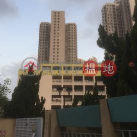 鳳禮苑 鳳禧閣 (A座),鑽石山, 九龍