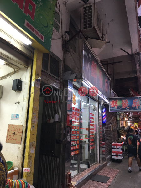 廣東道1074號 (1074 Canton Road) 旺角|搵地(OneDay)(2)