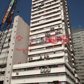 KWAI BO IND BLDG|Southern DistrictKwai Bo Industrial Building(Kwai Bo Industrial Building)Rental Listings (info@-02025)_0