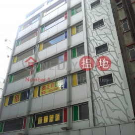 UML Tower,Tsuen Wan East, New Territories