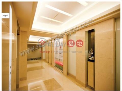 A Grade Office for Rent - Wan Chai Wan Chai DistrictHarbour Centre(Harbour Centre)Rental Listings (A045093)_0
