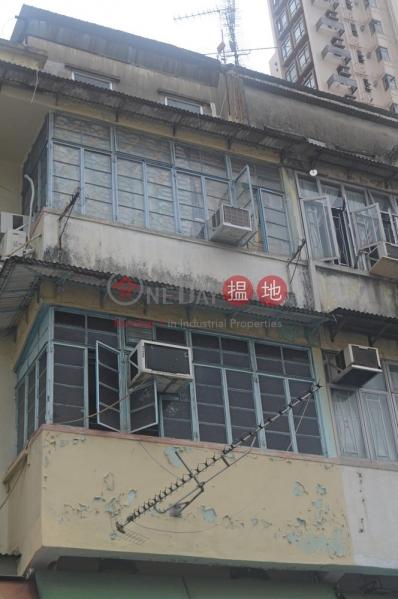 Tsun Fu Street 13 (Tsun Fu Street 13) Sheung Shui|搵地(OneDay)(2)