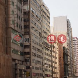 怡華工業大廈|南區怡華工業大廈(E Wah Factory Building)出租樓盤 (WE0005)_0