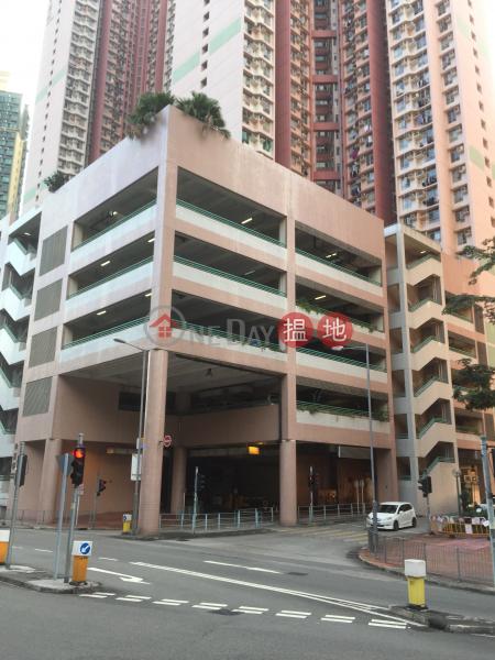 Wah Lai Estate (Wah Lai Estate) Lai Chi Kok 搵地(OneDay)(1)