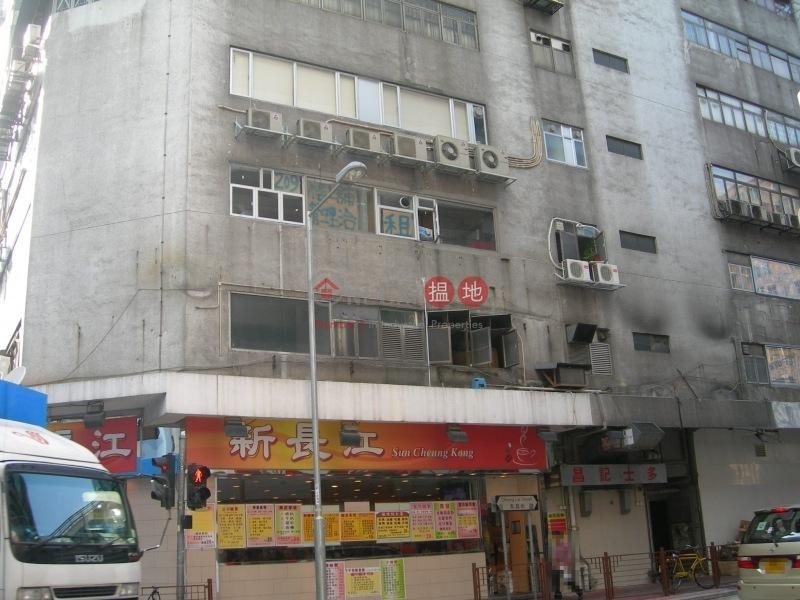 Elite Industrial Centre (Elite Industrial Centre) Cheung Sha Wan|搵地(OneDay)(3)
