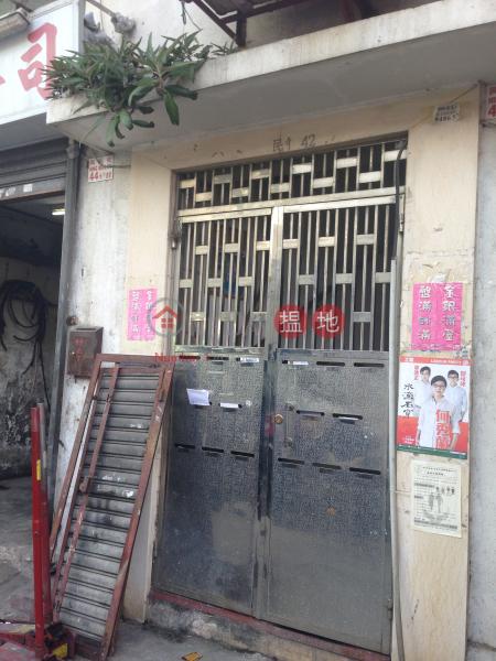 42 Hing Man Street (42 Hing Man Street) Sai Wan Ho|搵地(OneDay)(1)