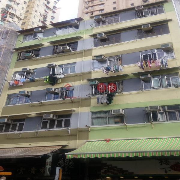 Stage 14 TakYan Building (Stage 14 TakYan Building) Tsuen Wan East|搵地(OneDay)(2)