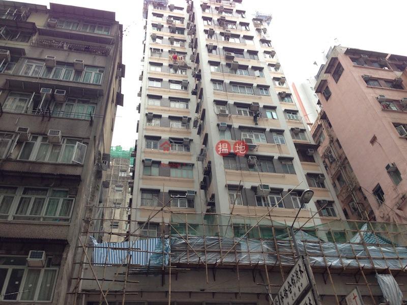 Hang Fook Building (Hang Fook Building) Jordan|搵地(OneDay)(2)