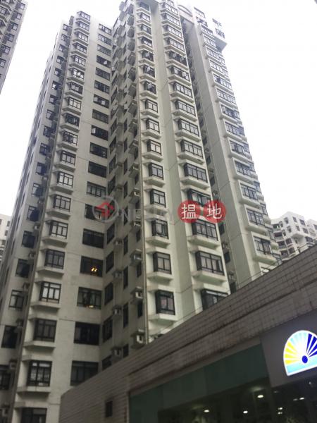 Heng Fa Chuen Block 38 (Heng Fa Chuen Block 38) Heng Fa Chuen|搵地(OneDay)(1)
