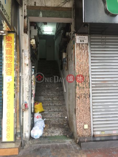 55-65 Yeung Uk Road (55-65 Yeung Uk Road) Tsuen Wan East|搵地(OneDay)(1)