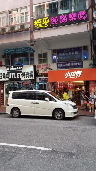 通菜街165-167號 (165-167 Tung Choi Street) 太子 搵地(OneDay)(4)