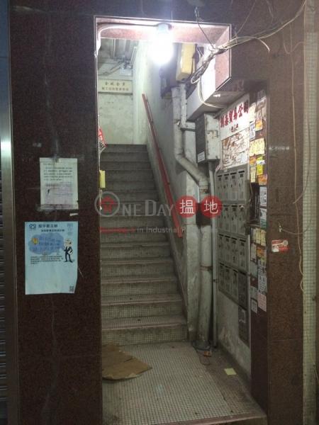 Tai Kong Building (Tai Kong Building) Sheung Shui|搵地(OneDay)(2)