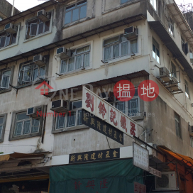 15-17 Shing Ho Road,Tai Wai, New Territories