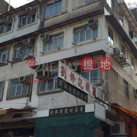 15-17 Shing Ho Road|城河道15-17號