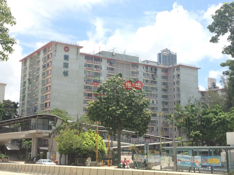 荔閣邨麗萱樓 (Lai Huen House, Lai Kok Estate) 深水埗|搵地(OneDay)(1)