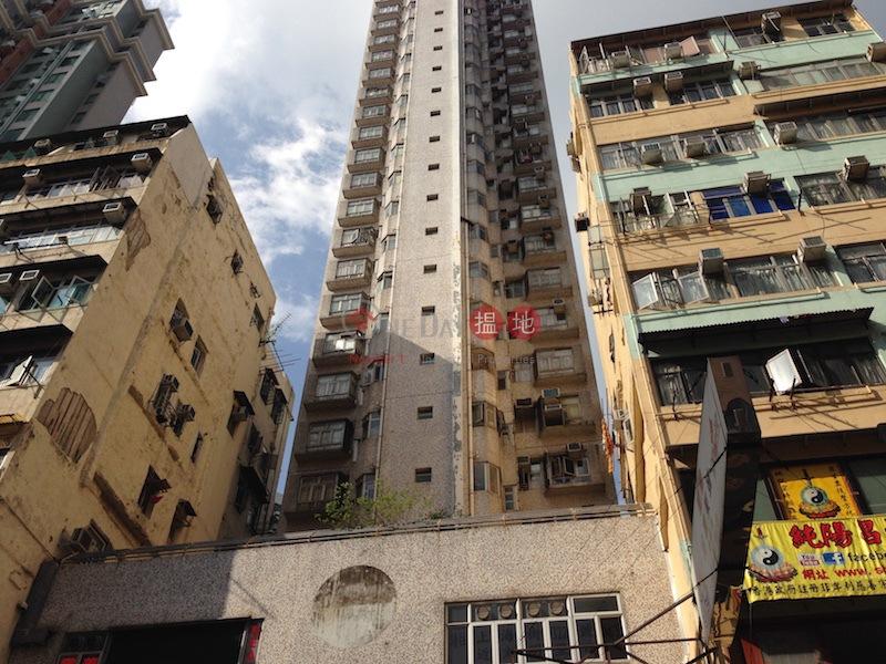 時新大廈 (Chee Sun Building) 油麻地|搵地(OneDay)(2)