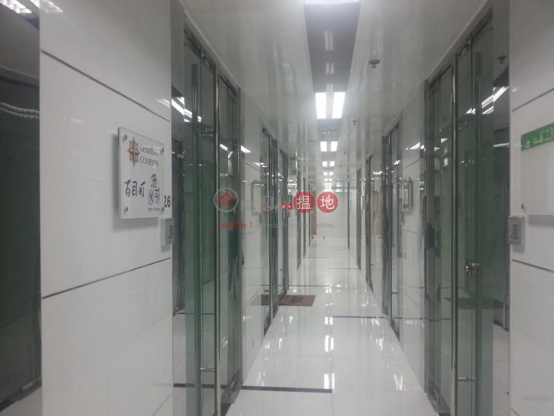 怡生工業中心 觀塘區怡生工業中心(East Sun Industrial Centre)出租樓盤 (ihkpa-01328)