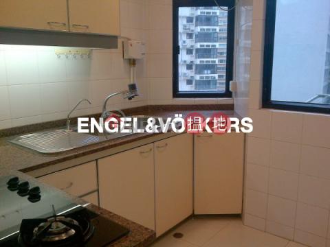 3 Bedroom Family Flat for Sale in Central Mid Levels|Vantage Park(Vantage Park)Sales Listings (EVHK43149)_0