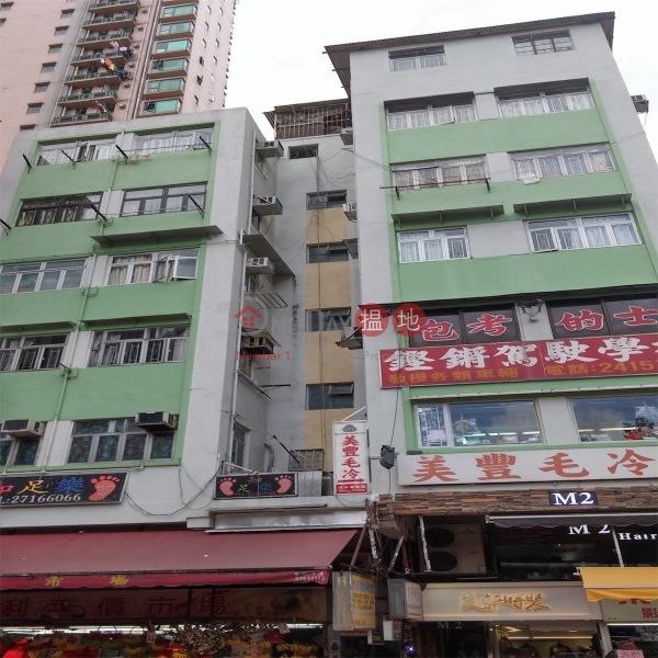 慶興樓 (Hing Hing Building) 荃灣東|搵地(OneDay)(2)