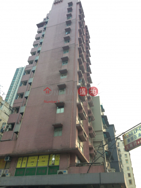Peace Building (Peace Building) Sham Shui Po 搵地(OneDay)(1)