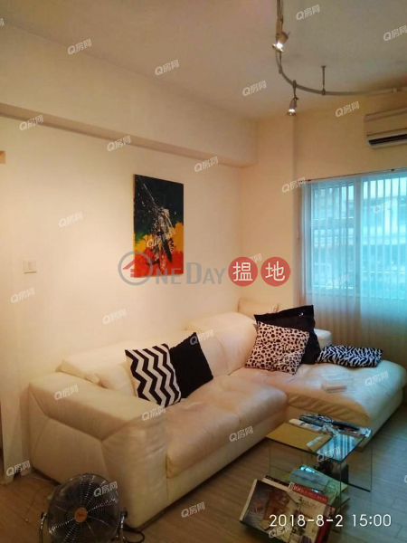 Property Search Hong Kong | OneDay | Residential Sales Listings | Hang Fung Building | 3 bedroom Low Floor Flat for Sale