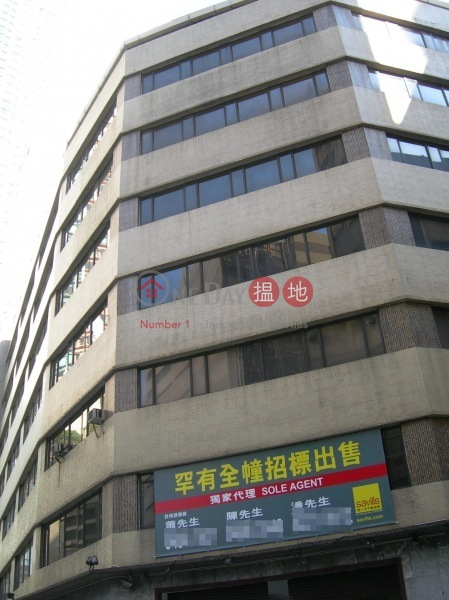 普新大廈 (Prosun Building) 荃灣東 搵地(OneDay)(2)