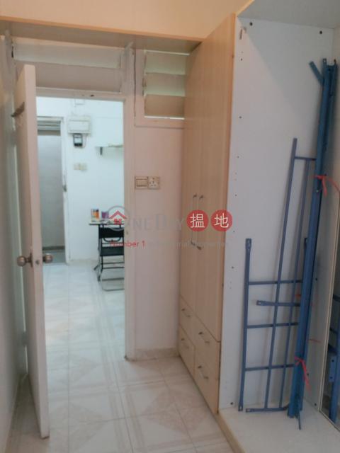 12校網區 2房 有窗 新油油 清靜 鄰近公園 華都樓(Wah Tao Building)出租樓盤 (CF933-0218666559)_0