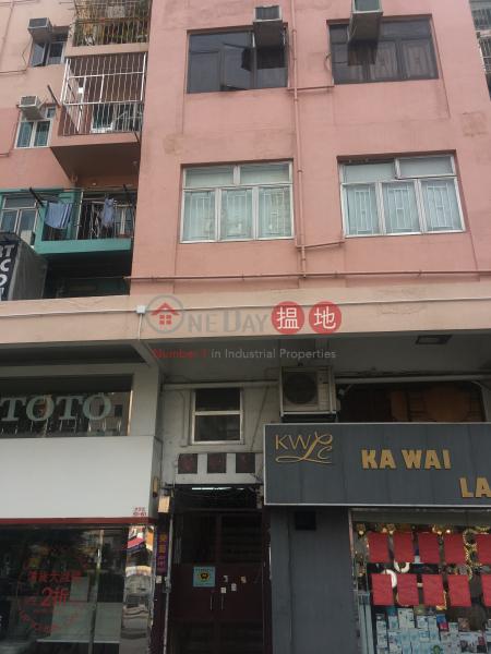Tse King House Stage 1 (Tse King House Stage 1) Yuen Long|搵地(OneDay)(3)