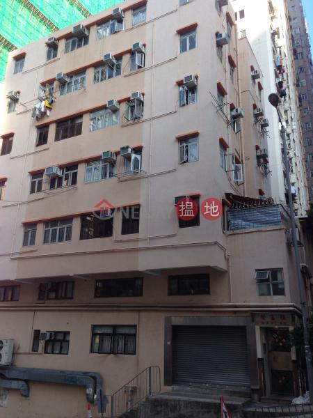 Wing Fu Lau ( Wing Foo Building) (Wing Fu Lau ( Wing Foo Building)) Shek Tong Tsui|搵地(OneDay)(5)