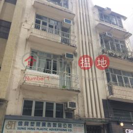 30 Second Street,Sai Ying Pun, Hong Kong Island