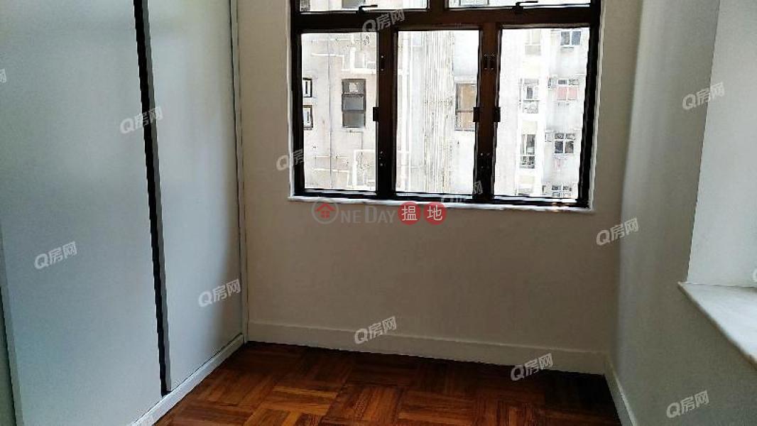 HK$ 1,050萬-明苑西區-開揚遠景,交通方便,內街清靜,乾淨企理,環境優美《明苑買賣盤》