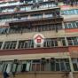 黃埔街11C號 (11C Whampoa Street) 九龍城黃埔街11C號|- 搵地(OneDay)(1)