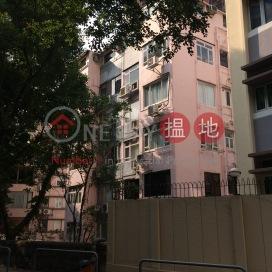 King\'s Garden,Mid Levels West, Hong Kong Island
