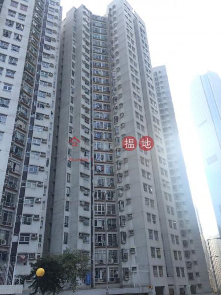Kornhill Garden Block 6 (Kornhill Garden Block 6) Tai Koo|搵地(OneDay)(1)