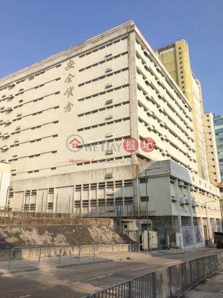 The Safety Building (The Safety Building) Tai Wo Hau|搵地(OneDay)(2)
