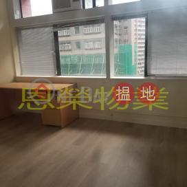 TEL: 98755238|Wan Chai DistrictWah Hen Commercial Centre(Wah Hen Commercial Centre)Sales Listings (KEVIN-6395632518)_0